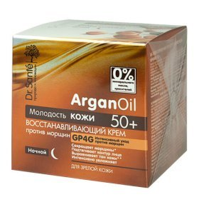 Крем Dr.Sante Argan Oil восстанавливающий ночной 50+ 50мл