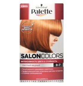 Краска д/волос Palette SalonColors 9-7 свет.медный 115мл