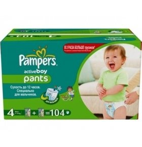 Трусики Pampers Active Boy Maxi 9-14 кг 104шт/уп