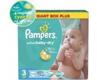 Подгузники Pampers Active Baby-Dry Midi 4-9кг 126шт/уп