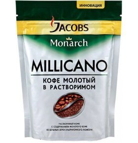 Кофе раств Jacobs Monarch Millicano натур экон.пак 140г
