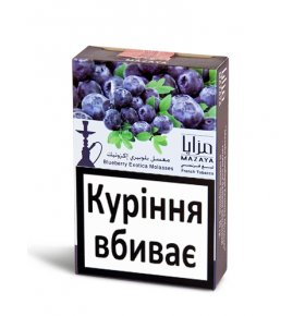 Табак Mazaya Blueberry exotica molasses 50г