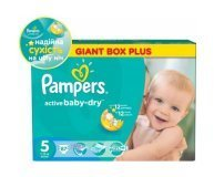 Подгузники Pampers Active Baby-Dry Junior 11-18кг 87шт/уп