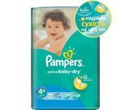 Подгузники Pampers Active Baby-Dry Maxi+ 9-16кг 45шт/уп