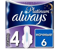 Прокладки Always Ultra Platinum Collection Night 6 шт