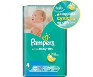 Подгузники Pampers Active Baby-Dry Maxi 7-14кг 49шт/уп