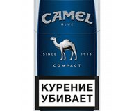 Сигареты Camel Compact Blue 1 пачка