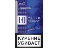 Сигареты LD Club Compact Blue 1пачка