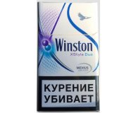Сигареты Winston XStyle Duo Purple 1 пачка