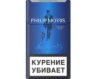 Сигареты Philip Morris Blue 1пачка
