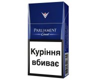 Сигареты Parliament Carat Purple 1пачка
