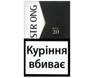 Сигариллы Royal KS Strong 1 пачка