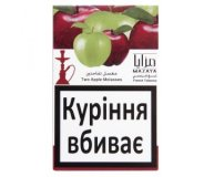 Табак Mazaya Two Apple Molasses 50г