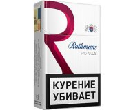 Сигареты Rothmans Royals Red Exclusive 1пачка