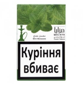 Табак Mazaya Mint Molasses 50г