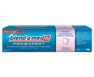Зубная паста Blend-a-med Sensitive & Whitening, 100 мл