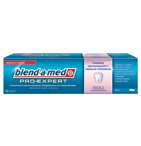 Зубная паста Blend-a-med Sensitive & Whitening 100 мл