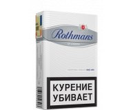 Сигареты Rothmans Royals Demi Silver Exclusive 1 пачка