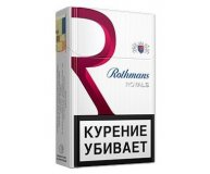 Сигареты Royals Red Exclusive 25 Rothmans 1 пачка