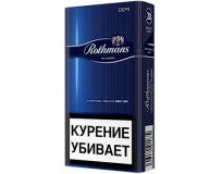 Сигареты Rothmans Royals Demi Blue Exclusive 1 пачка