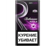 Сигареты Rothmans Royals Demi Click Purple 1пачка