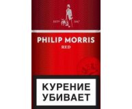 Сигареты Philip Morris Red 100 1пачка