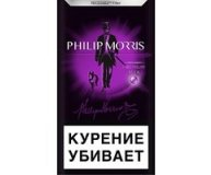 Сигареты Philip Morris Novel Mix 1 пачка