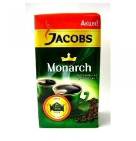 Кофе Jacobs Monarch 250г