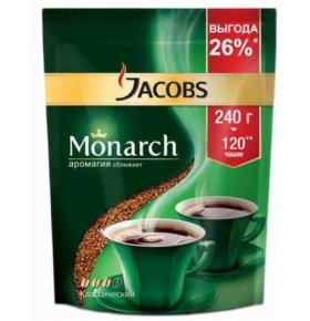 Кофе растворимый Jacobs Monarch 240г
