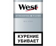 Сигареты West Silver 1 пачка