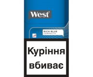 Сигареты West Compact Rich Blue 1пачка