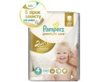 Подгузники Pampers Premium Care Maxi 8-14кг 20шт/уп